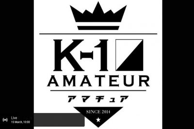 K-1 Amateurs 2020 - LIVE TODAY Sunday 15th March from the K1 Championships event in Tokyo, Japan.