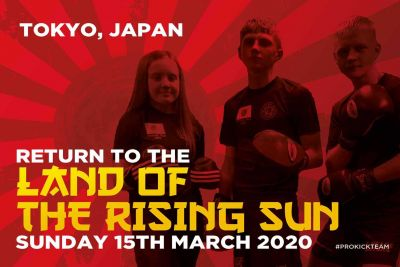 Grace Goody, James Braniff and Jay Snoddon, are now preparing for another epic trip back to Japan, as two of the three will compete for the ALL #Japan #K1 #amateur #Kickboxing #championships all set for March this year.
