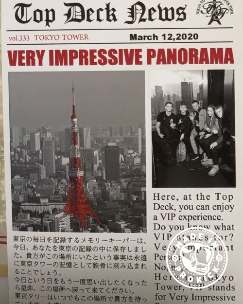 A must see for visitors in Tokyo- the Sky Tower
