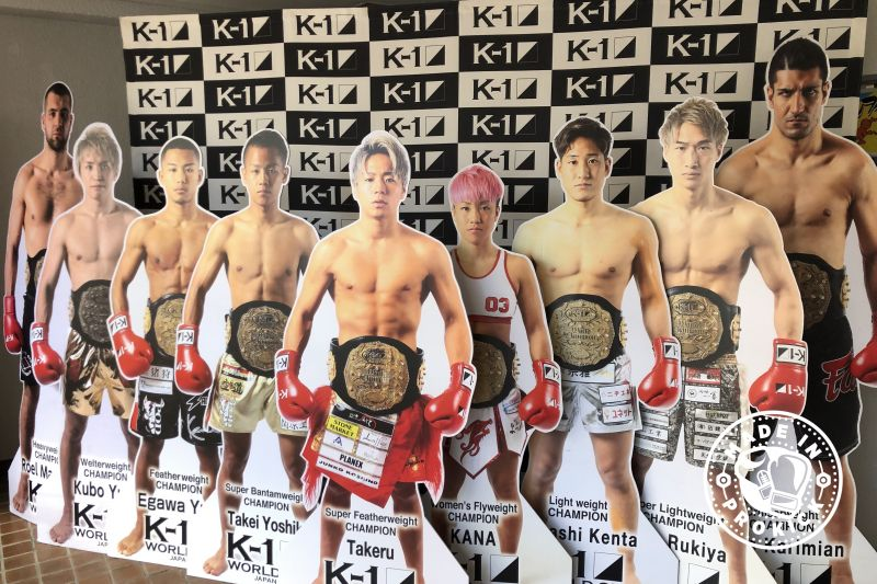 At the K1 Event Tokyo Japan  March 15th 2020