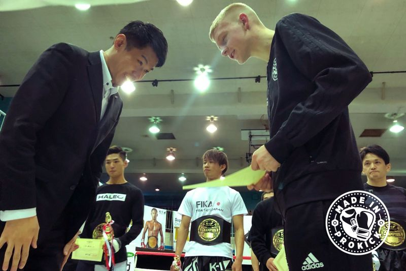 James is runner Up for the ALL Japan K1 title in Tokyo James holds a 4 fight record in Japan within 3 months and just one loss, which is an incredible feat at 17 years old.
