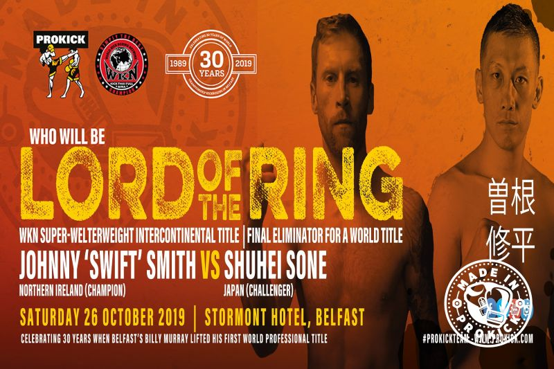 "Swift Smith will face another tough Asian fighter, this time, a Japanese fighter from Tokyo, Shuhei Sone, who is nicknamed the ""Suicide Attacker."""