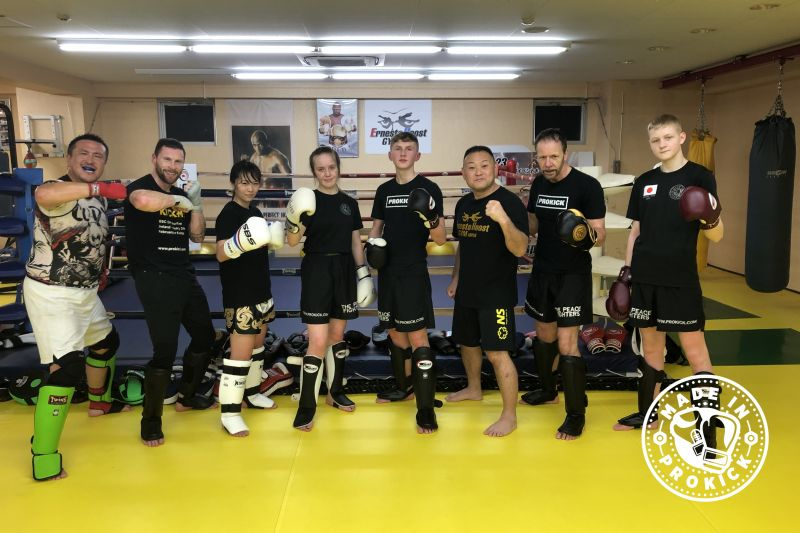 Had a great session at the famous Ernesto Hoost gym in Nagoya with Mr Tatshuaru Doi san